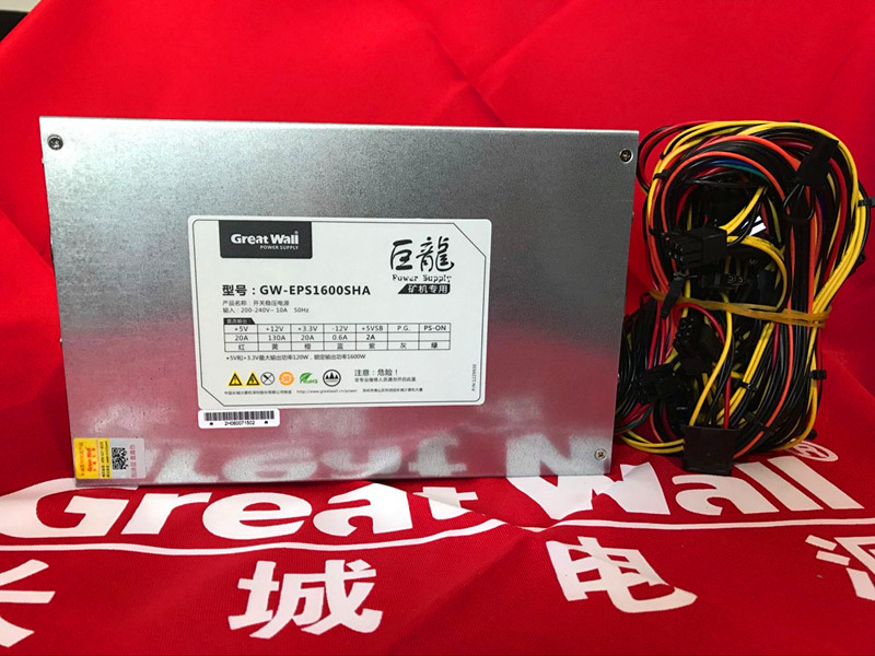 Great Wall 1600W PSU 80Plus