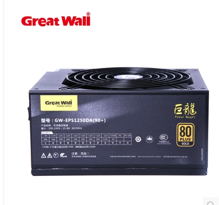 Great Wall 1250W PSU 80Plus Gold